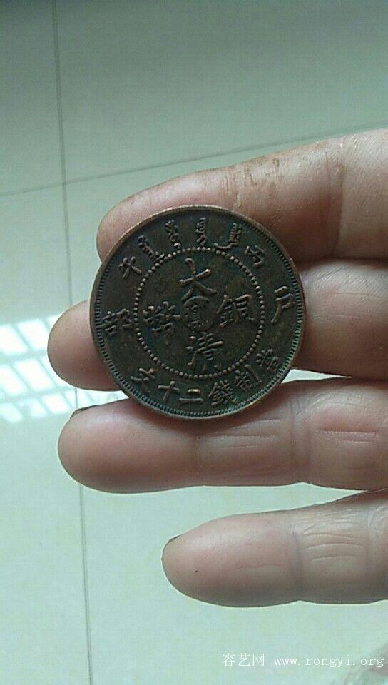 中华民国双旗币不同版本不同价位
